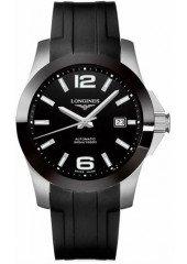 Мужские часы LONGINES L3.657.4.56.2