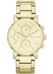 Женские часы DKNY NY8861