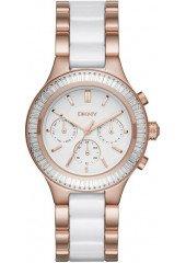 Женские часы DKNY NY2498