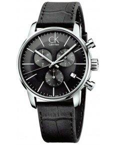 Мужские часы CALVIN KLEIN CK K2G271C3