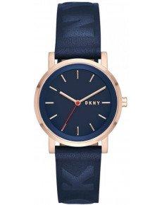 Женские часы DKNY NY2604 УЦЕНКА