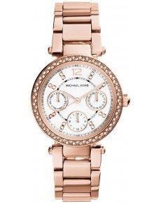 Женские часы MICHAEL KORS MK5616