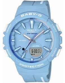Женские часы CASIO BGS-100RT-2AER
