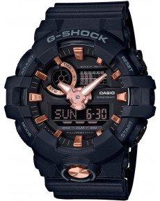 Часы CASIO GA-710B-1A4ER