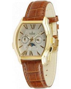 Мужские часы CHARMEX CH2005