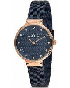 Часы Daniel Klein DK11722-5