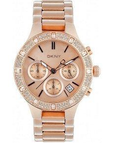 Женские часы DKNY NY8508