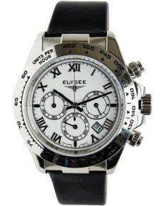 Мужские часы ELYSEE 13230