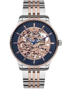 Мужские часы QUANTUM QMG548.590