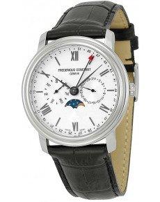 Часы наручные скидки распродажа где купить часы на рабочий