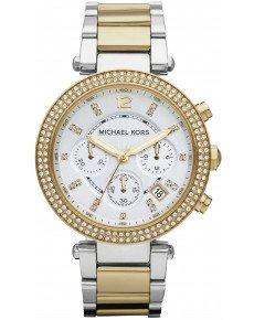 Женские часы MICHAEL KORS MK5626