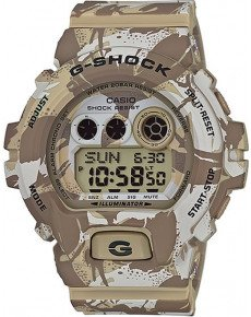 Мужские часы CASIO G-Shock GD-X6900MC-5ER