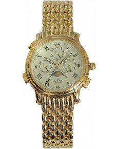 Мужские часы CHARMEX CH15051