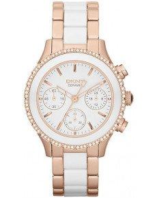 Женские часы DKNY NY8825