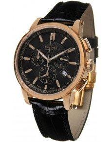 Мужские часы CHARMEX CH2061