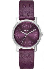 Женские часы DKNY NY2762