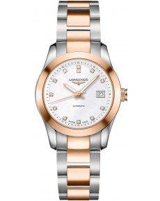 Женские часы LONGINES L2.285.5.87.7