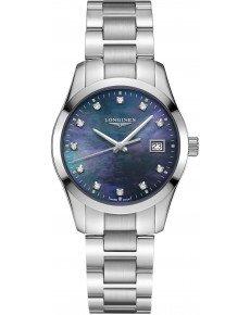 Часы LONGINES L23864886