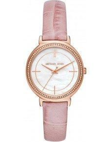 Женские часы MICHAEL KORS MK2663