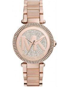 Женские часы MICHAEL KORS MK6176