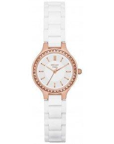 Женские часы DKNY NY2251