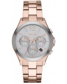 Женские часы DKNY NY2453 УЦЕНКА