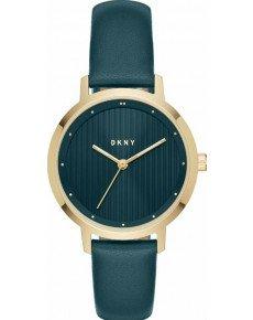 Женские часы DKNY NY2638
