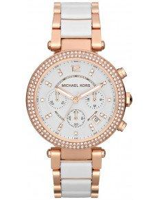 Женские часы MICHAEL KORS MK5774