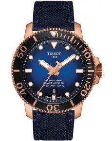 Tissot Seastar 1000 Powermatic 80 T120.407.37.041.00