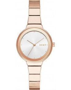 Женские часы DKNY NY2695