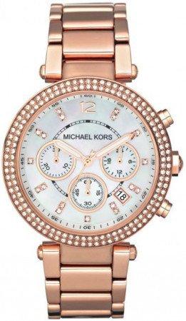 Женские часы MICHAEL KORS MK5491