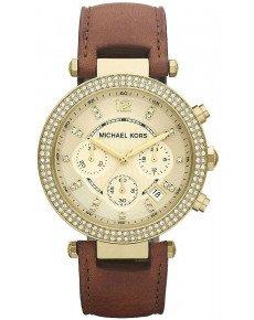 Годинники Майкл Корс  купити годинник Michael Kors в Україні 02c7b2ae918d6