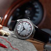 Frederique Constant представил часы, посвященные ралли из Пекина в Париж