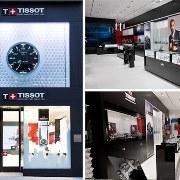 Как определить официальный интернет-магазин Tissot