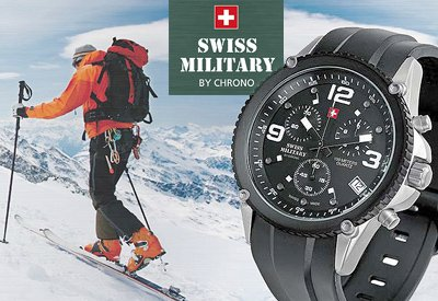 часы swiss military chrono купить