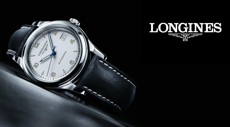 Купить часы Longines в Украине