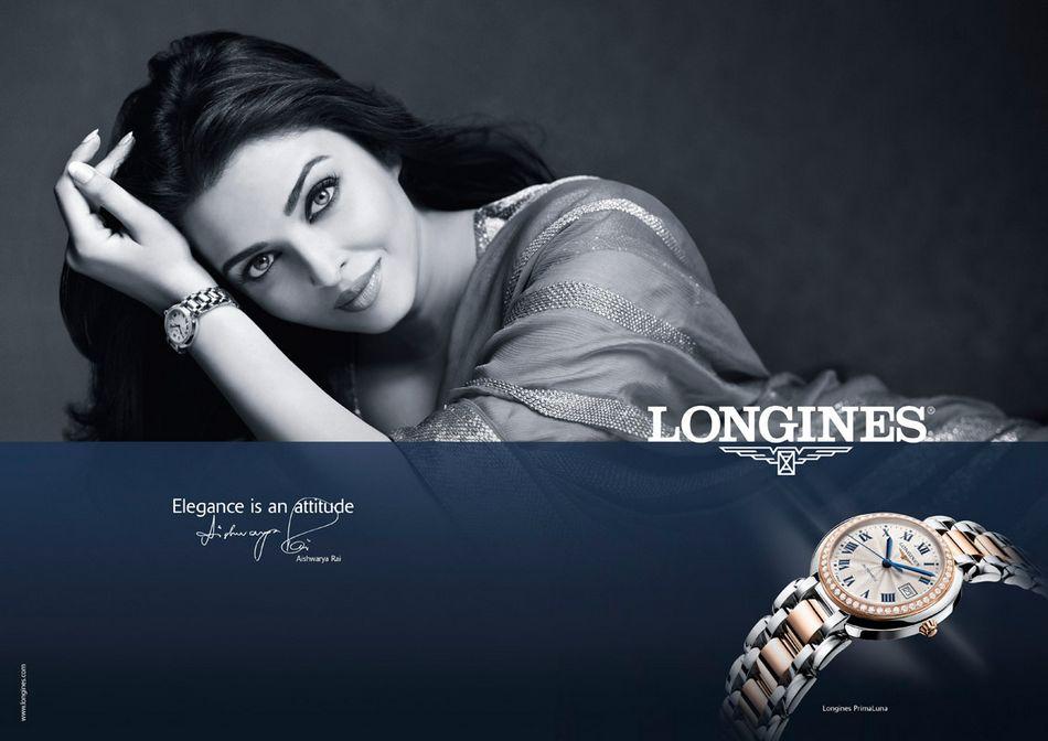 Женские часы Лонжин: купить в Украине