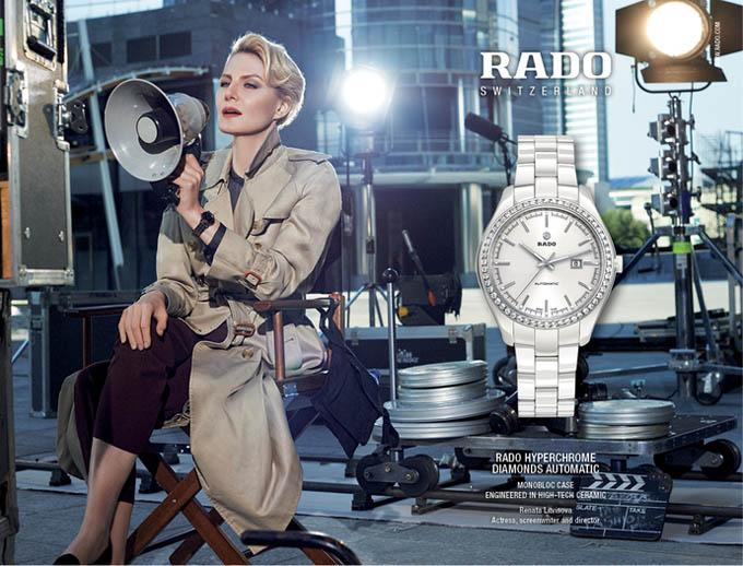 Купить женские часы Радо
