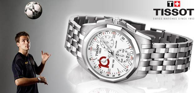 Купить наручные швейцарские мужские часы