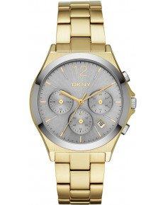 Жіночий годинник DKNY NY2452