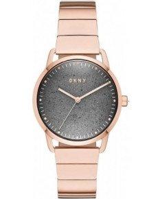 Жіночий годинник DKNY NY2757