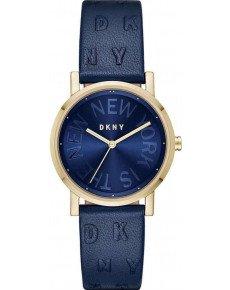 Жіночий годинник DKNY NY2763