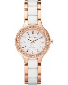 Жіночий годинник DKNY NY8141