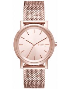 Жіночий годинник DKNY NY2622