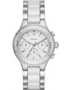Жіночий годинник DKNY NY2497