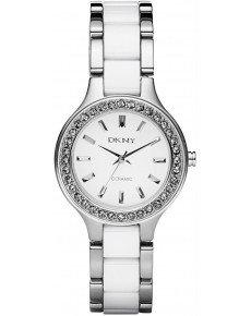 Жіночий годинник DKNY NY8139