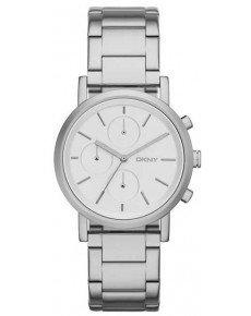 Жіночий годинник DKNY NY2273