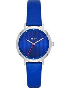 Жіночий годинник DKNY NY2675