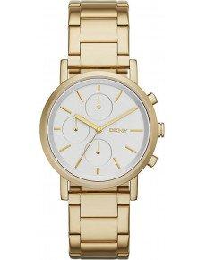 Жіночий годинник DKNY NY2274