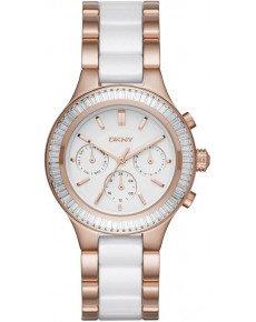Жіночий годинник DKNY NY2498